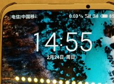 Meizu 16s appears on AnTuTu, scores great