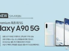 Samsung Galaxy A90 5G specs leaked